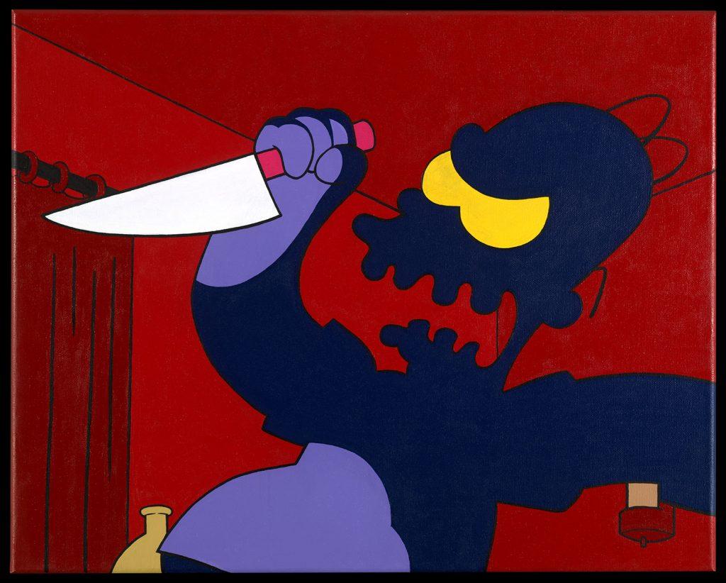 """Feare Homer"""